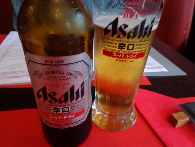 Yoko Asahi