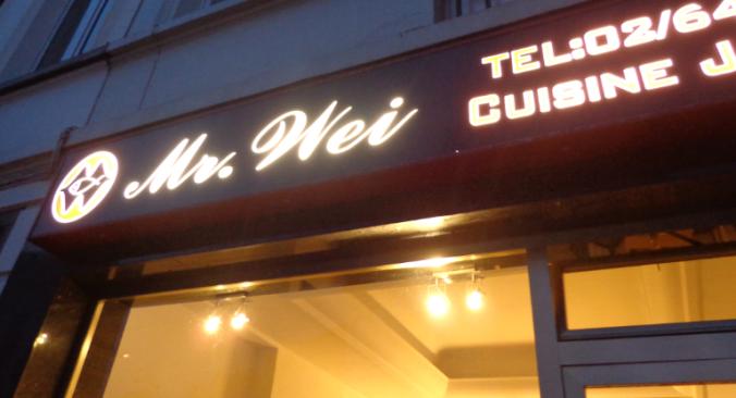 Mr wei exterior