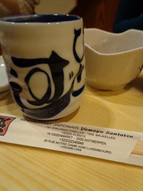 yamayu santatsu tea