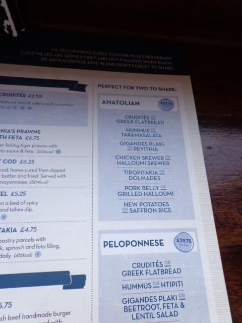 the real greek menu